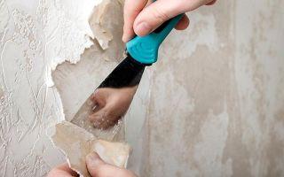 Как снять обои со стен быстро и качественно — доступные способы для снятия старых обоев