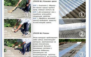 Чем заделать трещину в шифере на крыше — несколько вариантов несложных, но эффективных решений