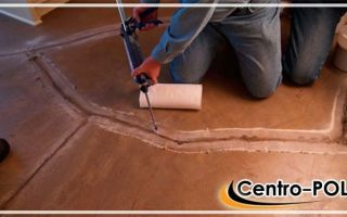 Наливной пол ремонт трещин — когда необходим и как проводится в квартире своими руками