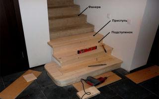 Отделка бетонной лестницы деревом — как выполнить самостоятельно