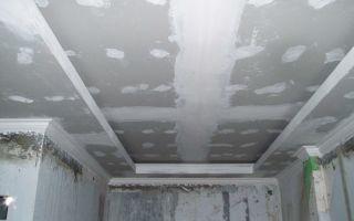 Подвесной потолок из гипсокартона своими руками — пошаговый план работы