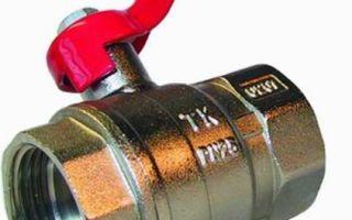 Промывка системы отопления — инструкция по промывке, 5 популярных средств для промывки