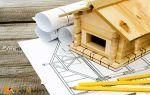 Строительство дома своими руками — возводим дом из бруса