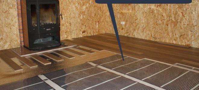 Электрическое отопление частного дома — рассматриваем варианты