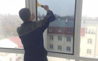 Тонирование окон и балконов пленкой — делаем самостоятельно