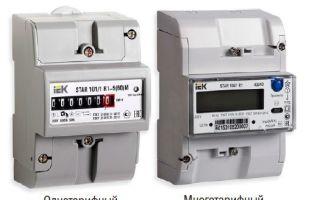 Электросчетчики двухтарифные, как выбрать — полезные рекомендации