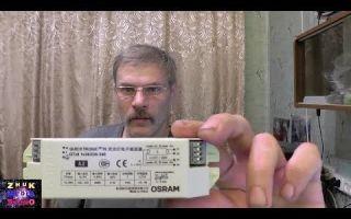 Схема подключения люминесцентных ламп — пошаговая инструкция