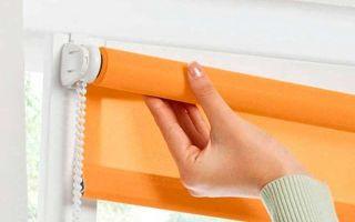Рулонные шторы на пластиковые окна без сверления — устанавливаем самостоятельно