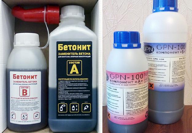 Заменитель бетона – разновидности и применение