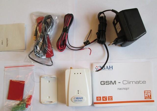 gsm модуль для котла - функции, модели и цены, инструкция по настройке