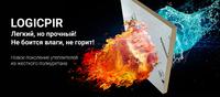 logicpir Стена – теплоизоляционные плиты нового поколения