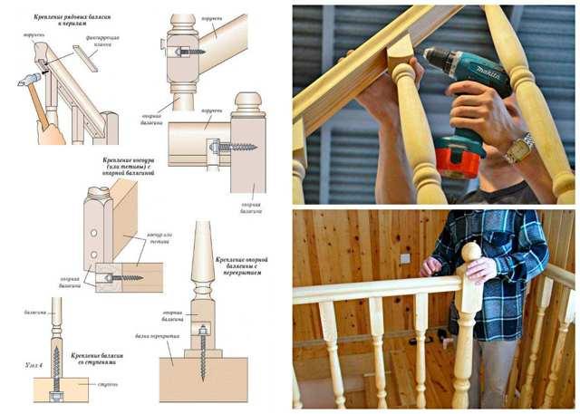Установка балясин на деревянную лестницу своими руками - пошагово
