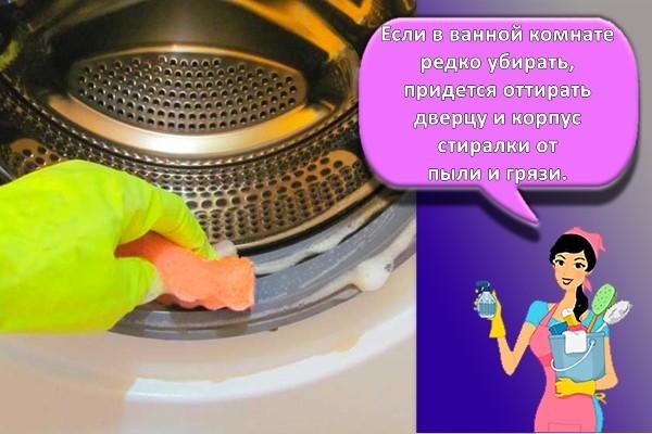 Чем почистить стиральную машину - чистим подручными средствами в домашних условиях
