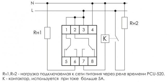 Реле времени - назначение, схема и принцип работы, классификация