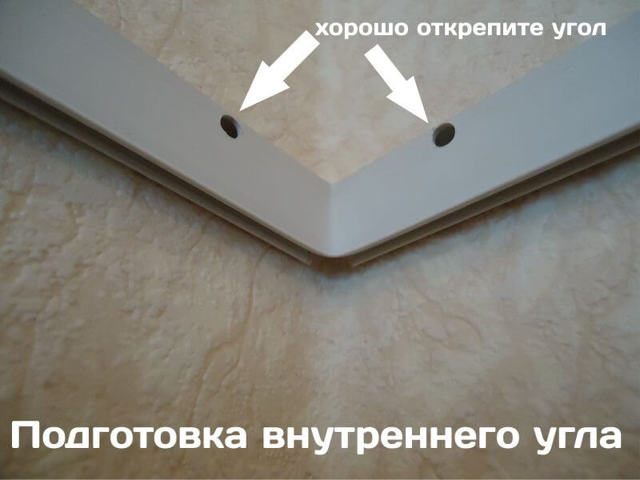 Навесной потолок своими руками - инструкция