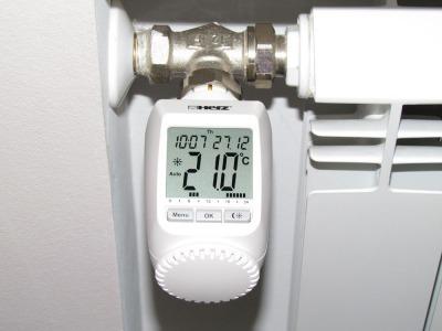 Общедомовой счетчик на отопление – помогает ли экономить и чем полезен в многоквартирном доме