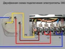 Подключение электроплиты своими руками - пошаговая инструкция