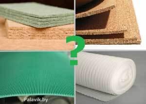 Подложка под ламинат - для чего нужна и как выбрать лучшую подложку