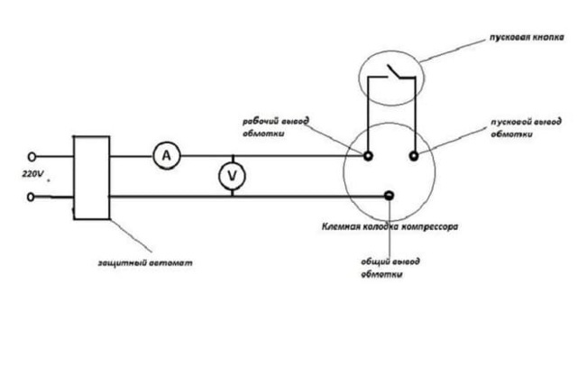 Схема подключения компрессора холодильника: инструкция, фото