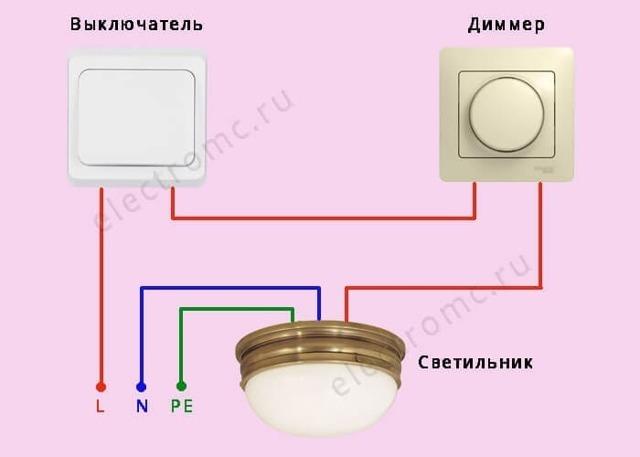 Схема подключения диммера, описание и монтаж устройства