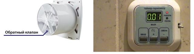 Вентиляция в ванной комнате и туалете - требования к ней и самостоятельный монтаж