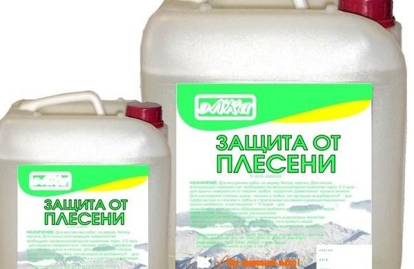 Антигрибковое средство для стен: популярные, эффективные составы